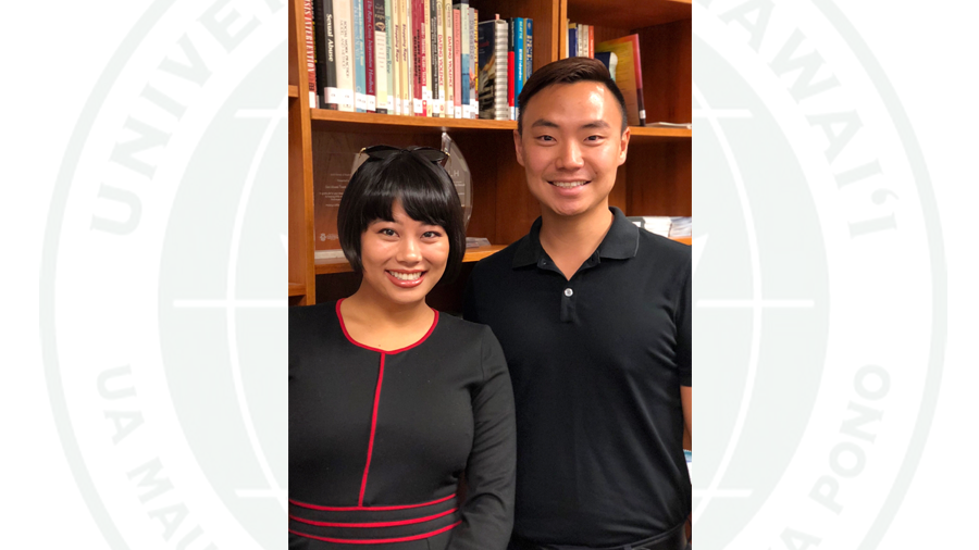 Advocates for Public Interest Law Program Grantee Elise Kaneshiro and SATC Policy Research Associate Justin Murakami
